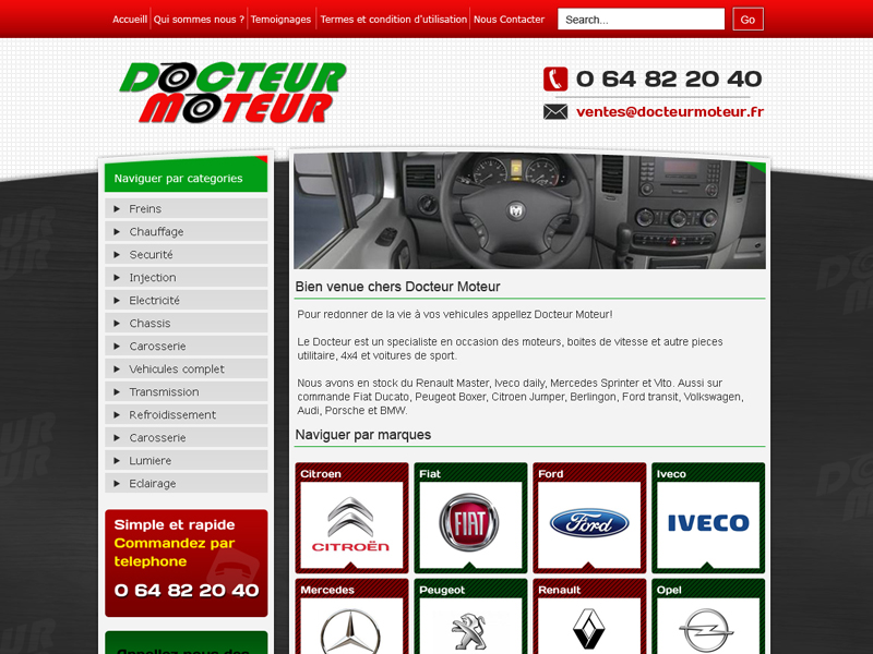 Motor Industry eCommerce Site